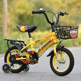 儿童自行车男女孩单车18 寸小孩宝宝脚踏车