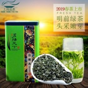 新茶碧螺春绿茶嫩芽好茶茶叶
