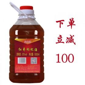 红枣枸杞酒53度5000ml适合养生保健