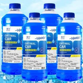 4大桶】一箱汽车四季通用玻璃水整箱清洗液雨刮水