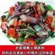 5斤装 偏肥正宗烟熏腊肉农家自制土猪腌肉湖南湘西土  2545099