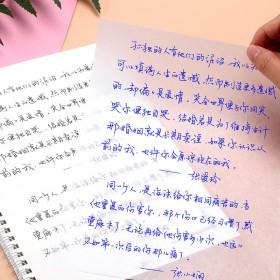 漂亮字帖行楷书女生字体清秀大学生成年人手写硬笔书法