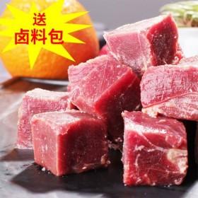 进口4斤牛腩新牛肉鲜牛腩块黄牛肉生鲜牛腩肉冷冻火锅