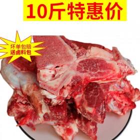 牛肉10斤牛脊骨新鲜带肉牛蝎子生鲜牛骨头牛排骨