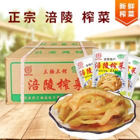 50袋重庆余府王涪陵榨菜丝5斤酱菜榨菜咸菜下饭菜