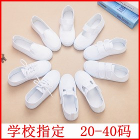 学校指定儿童白布鞋幼儿园小白鞋男女童白鞋学生白色