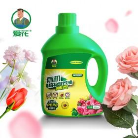 新款有机植物营养液月季肥料