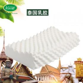 泰国天然乳胶枕 乳胶枕芯颈椎枕按摩枕高低按摩枕头