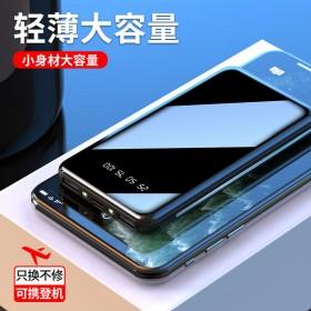 大容量充电宝30000毫安华为苹果安卓手机通用移动