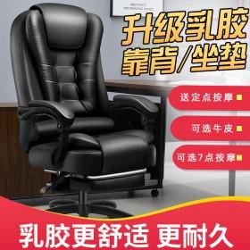 电脑椅家用办公椅舒适久坐学生升降可躺转座椅靠背椅可