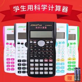 科学计算器多功能学生用函数计算机7号电池款