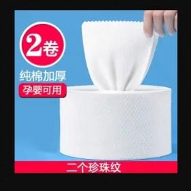 2卷】加厚珍珠棉一次性洗脸巾纯棉洗面巾毛巾洁面巾