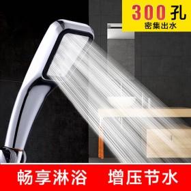 可拆洗增压过滤花洒喷头淋浴增压套装洗澡家用花洒