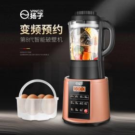 扬子破壁机家用豆浆多功能小型全自动加热辅食料理养生