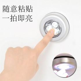 包邮卧室家用LED触摸灯拍拍灯应急灯小夜灯墙壁灯