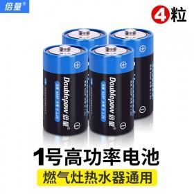 1号干碳性燃气灶一号电池热水器煤气灶大号干电池电力