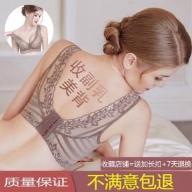 蕾丝美套装背薄款文胸聚拢内衣收副性感无痕胸罩无钢圈