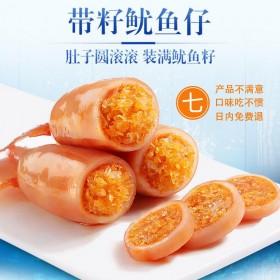 鱿鱼仔1斤零食特价墨鱼仔干即食海鲜特产小吃小零食