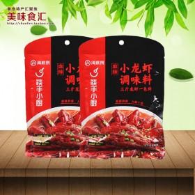 【2袋】海底捞麻辣小龙虾料200g