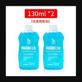 2瓶漱口水除口臭去牙渍口气异味便携去异味4种口味