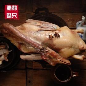 溧阳咸鹅特色风味散养农家腊鹅【活鹅8斤】3.8斤鹅