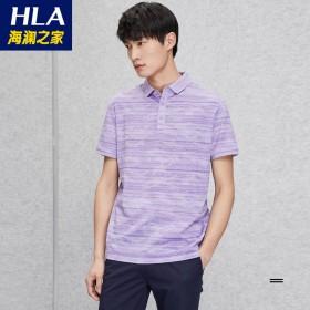2020夏季新品短袖POLO丝光棉T恤短袖T男2A