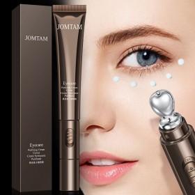电动眼霜补水保湿改善黑眼圈眼部护理震动眼霜