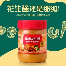 幼滑花生酱340g有盐调味酱火锅蘸酱拌面酱面包涂抹