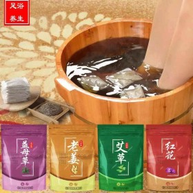 【一包30袋】老姜艾草泡脚粉足浴粉藏红花足浴粉