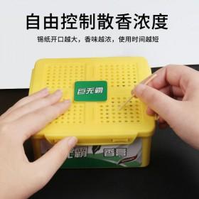 固体车载香水汽车香膏车用摆件固体清新剂除异味香薰
