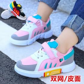 【开胶包退】男女童运动鞋中大童学生休闲