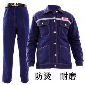 劳保工作服套装男防烫加厚耐磨工地工厂煤矿井下电焊牛