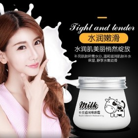 形象美牛奶补水滋润爆奶霜补水保湿素颜霜提亮肤色平衡