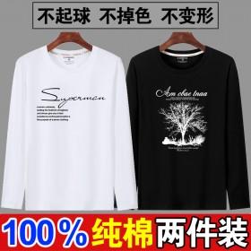 100%纯棉男士长袖t恤上衣宽松大码印花圆领春秋潮