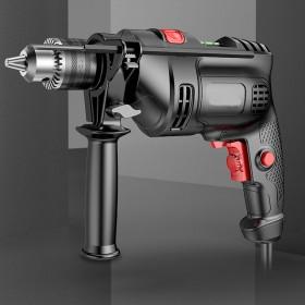 手电转家用电锤多功能冲击电钻电动