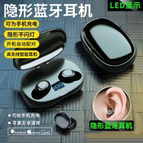 vivox 23幻彩版蓝牙耳机双耳软塞无线入耳式