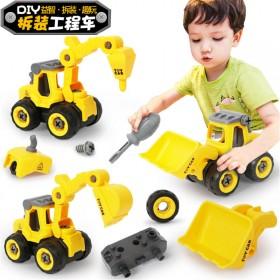 儿童工程车可拆卸拧螺丝套装拼装车男孩益智挖掘机消防