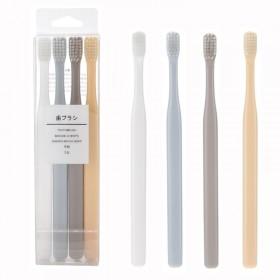 无印4支装牙刷成人牙刷软毛小头