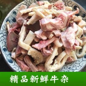 新鲜4斤熟牛杂牛蹄筋牛肚原味牛杂生牛肉火锅食材牛板