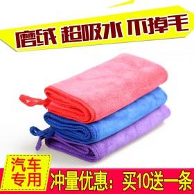 汽车毛巾擦车洗车抹布