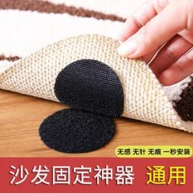 5对装】沙发被子固定器床单夹子防滑固定扣