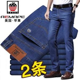 美国苹果牛仔裤男士宽松直筒春秋季修身弹力大码休闲裤