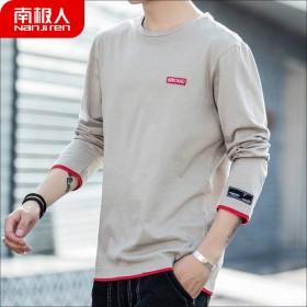 南极人长袖t恤男士春秋季打底衫100%纯棉体恤