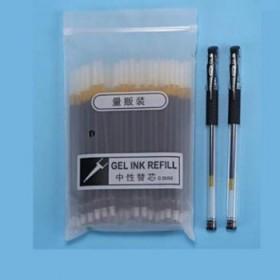 100支 袋装学生中性笔芯0.5mm黑色全针管子弹