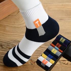 5双袜子男士春秋冬防臭吸汗透气运动袜纯色