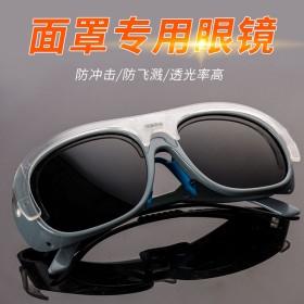 男女焊工眼镜护目镜防强光护眼防紫外线防尘眼镜