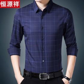 恒源祥春季新款男士长袖衬衫时尚休闲免烫格子衬衣