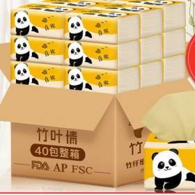 纸巾40包80抽蓝漂竹叶情竹浆本色抽纸家用卫生纸