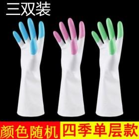 洗碗手套女厨房耐用家用防水加绒加厚橡胶乳胶胶皮家务