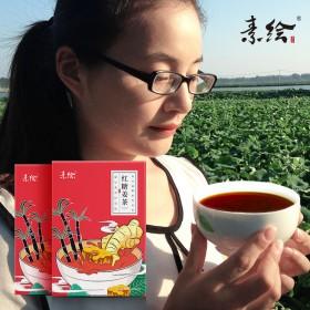 红糖姜茶老姜汤姨妈调理礼盒装买1盒发4盒